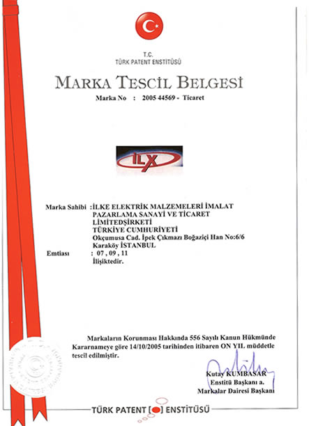 BRAND REGISTRATION  CERTIFICATE